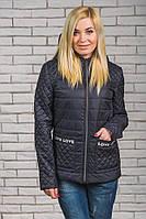 Женская стеганная куртка на синтепоне темно-синяя