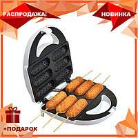 Тостер для корн-догов Domotec MS 0880 HOT DOG MAKER вафельница 750ВТ