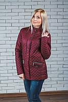 Куртка весна-осень женская бордо
