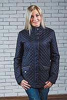 Куртка весна-осень женская темно-синяя