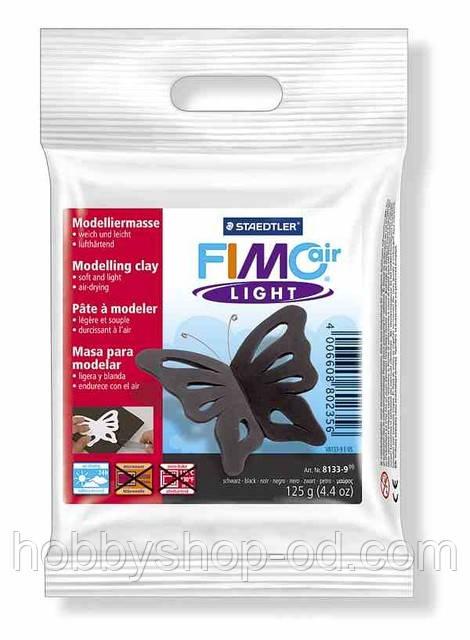 FIMOair light легка полімерна глина на водній основі, що висихає на повітрі, 125 гр., колір: чорний