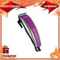 Профессиональная машинка для стрижки волос Maestro MR-650 с насадками фиолетовая | триммер Маэстро, Маестро