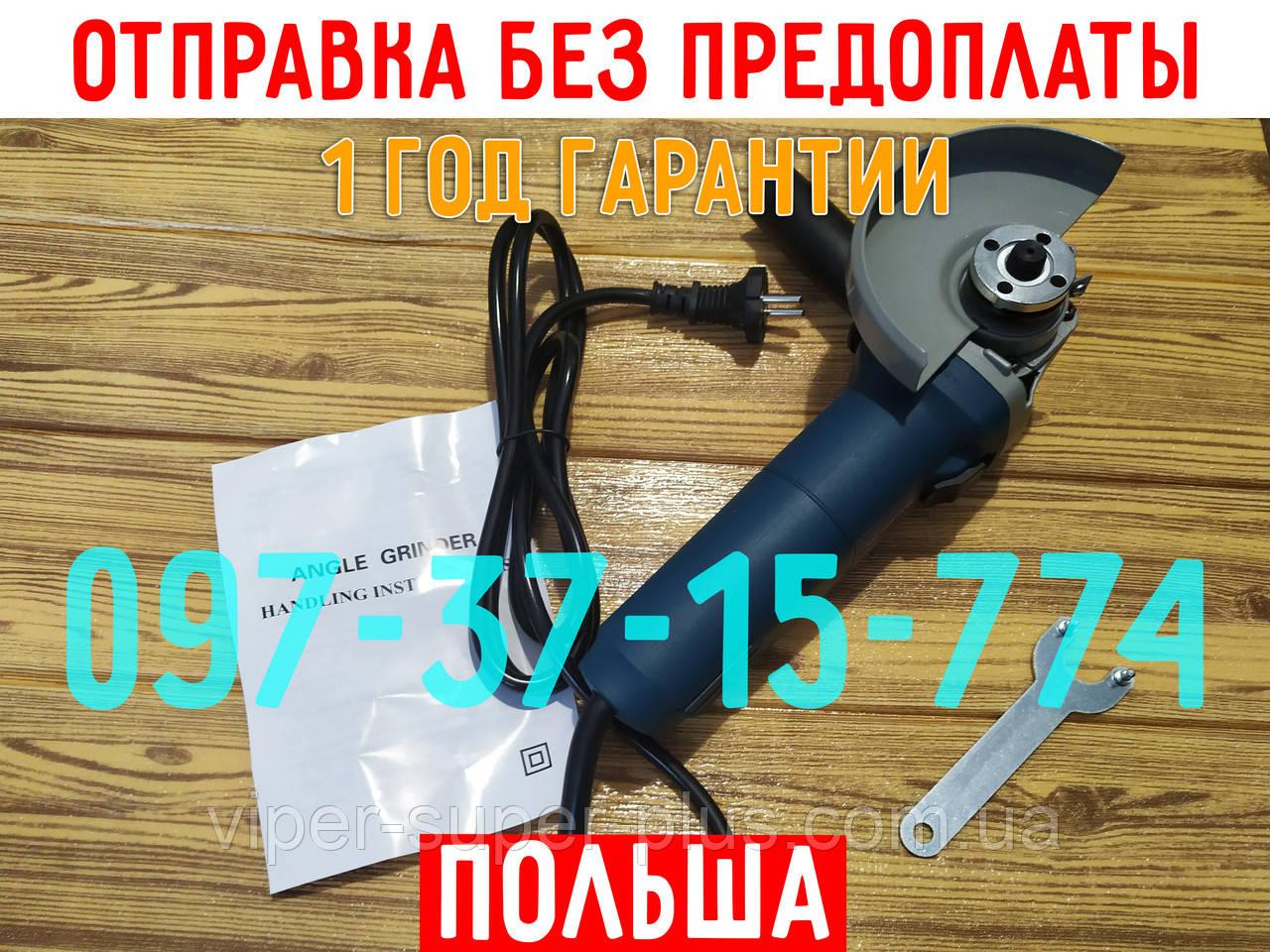 Електрична Кутова Шліфувальна Машина Boshun BS6125-B012 | ПОЛЬЩА | ДО 125 мм 4 1/2 дюйма | Бошун Б012