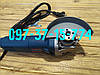 Електрична Кутова Шліфувальна Машина Boshun BS6125-B012 | ПОЛЬЩА | ДО 125 мм 4 1/2 дюйма | Бошун Б012, фото 4