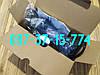 Електрична Кутова Шліфувальна Машина Boshun BS6125-B012 | ПОЛЬЩА | ДО 125 мм 4 1/2 дюйма | Бошун Б012, фото 3