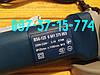 Електрична Кутова Шліфувальна Машина Boshun BS6125-B012 | ПОЛЬЩА | ДО 125 мм 4 1/2 дюйма | Бошун Б012, фото 9