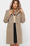 Женское Пальто MS-225 Z GLEM бежевый размер 50, (030-0001), фото 3
