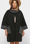 Женское Пальто MS-229 GLEM серый размер 50, (030-0002), фото 2