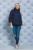 Женская куртка демисезонная т-синяя