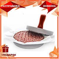 Ручной круглый пресс для приготовления котлет Burger press Benson BN-084 | пресс-форма для гамбургеров Бенсон