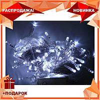 Гирлянда 300LED (ЧП) 25м Белый (RD-7134), Новогодняя бахрама, Светодиодная гирлянда, Уличная гирлянда