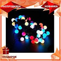 Гирлянда матовый шарик 80LED 7м (флеш) RGB, Новогодняя бахрама, Светодиодная гирлянда, Уличная гирлянда