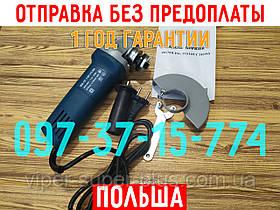 Электрическая УгловаяШлифовальная МашинаBoshun BS6125-B013 SPEED   ПОЛЬША    ДО 125 мм 4 1/2 дюйма   