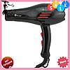 Фен для сушки волос DOMOTEC MS-0355 2600Вт