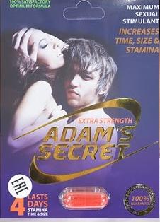 Adam's Secret (Адамс Сикретс)- капсулы для потенции