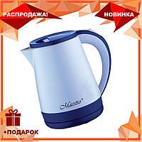 Электрочайник Maestro MR-037 (1.2 л, 1630 Вт, двойной корпус) | электрический чайник Маэстро, Маестро