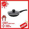 Сковорода с крышкой Vinzer Cast Form Line 89409 (28 см) антипригарное покрытие   сковородка Винзер