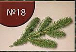 """Ялинка лита зелена """"Роял"""" 2.50 м штучна (гілочка №18), фото 3"""