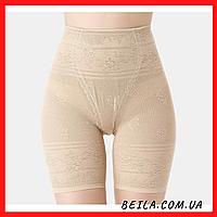 Панталоны женские бесшовные утягивающие 48-50 размер Черные