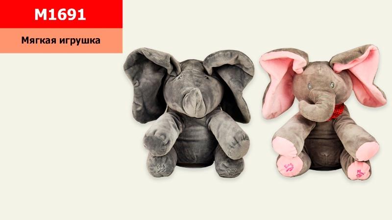 Мягкая игрушка M1691 музыкальный слон, 2 вида, поет песню, шевелит ушами, 28*20*30, в пакете 34*39см ...