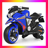 Детский мотоцикл на аккумуляторе Bambi M 3682L-4 синий. Электромотоцикл для детей