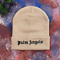 Шапка Palm Angels Пудра, фото 1