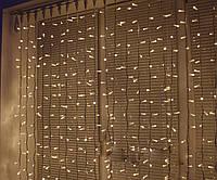 Гирлянда Curtain (штора) 456 LED 2х1,5м