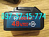 Акумуляторна Кутова Шліфувальна Машина Boshun BS6100   ПОЛЬЩА + КЕЙС + 2 акум.   115мм   Болгарка BS6100, фото 3