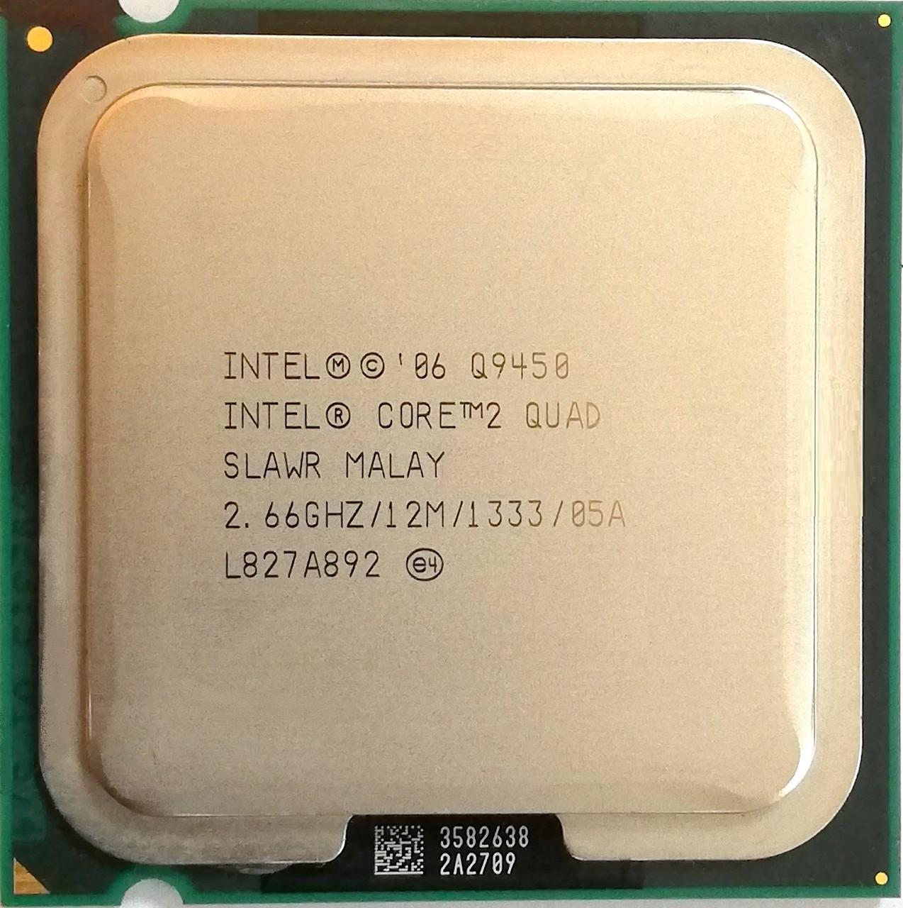 Процессор Intel Core 2 Quad Q9450 C1 SLAWR 2.66GHz 12M Cache 1333 MHz FSB Socket 775 Б/У