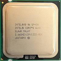 Процессор Intel Core 2 Quad Q9450 C1 SLAWR 2.66GHz 12M Cache 1333 MHz FSB Socket 775 Б/У, фото 1
