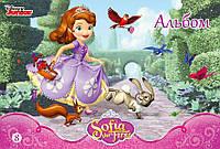 Альбом для малювання. Принцеса Софія. Disney