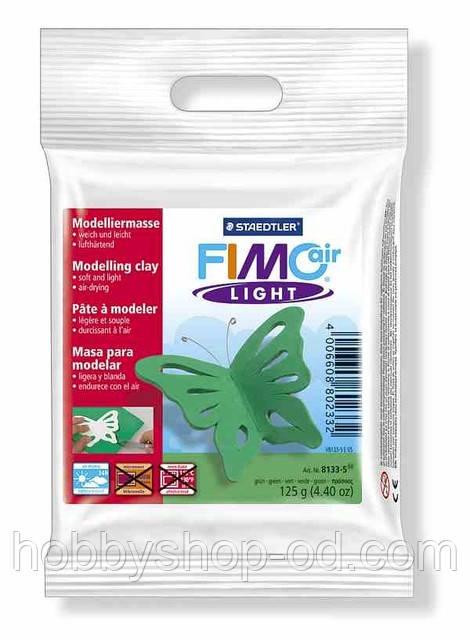 FIMOair light легкая полимерная глина на водной основе, высыхающая на воздухе, 125 гр., цвет: зелёный