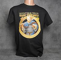 Футболка 'Іду на ви', футболка с украинской тематикой, патриотическая футболка, мужская футболка