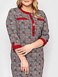 Женское платье Мирра клетка бордо, фото 4
