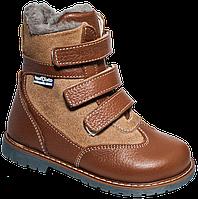 Зимние ортопедические детские ботинки 06-762 р-р.31-36