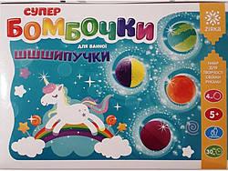 Шипучие бомбочки для ванной своими руками (укр), Зірка (91254)