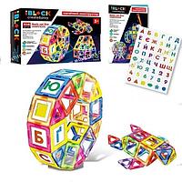 Конструктор магнитный для детей с наклейками 104 детали