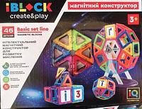 Конструктор магнитный для детей Геометрические фигуры с наклейками буквы и цифры 46 деталей