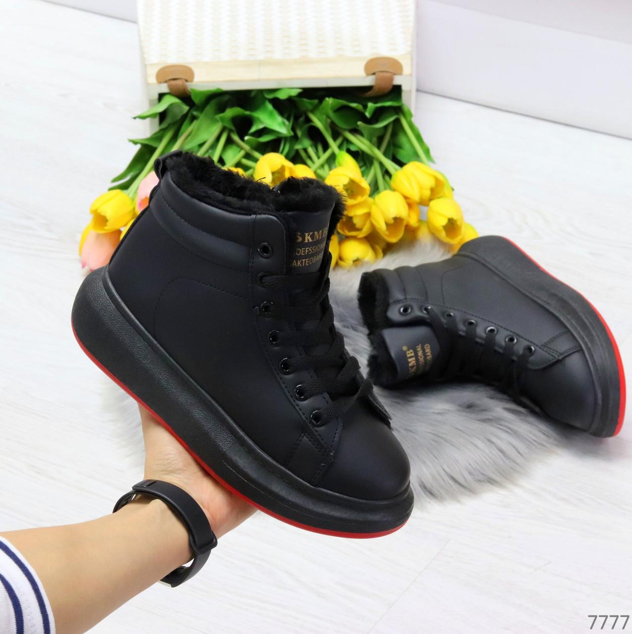 Трендовые черные женские высокие зимние кроссовки на шнуровке