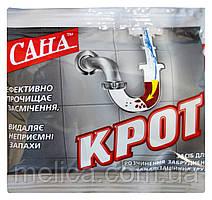 Средство для растворения загрязнений канализационных труб Сана Крот - 70 г.