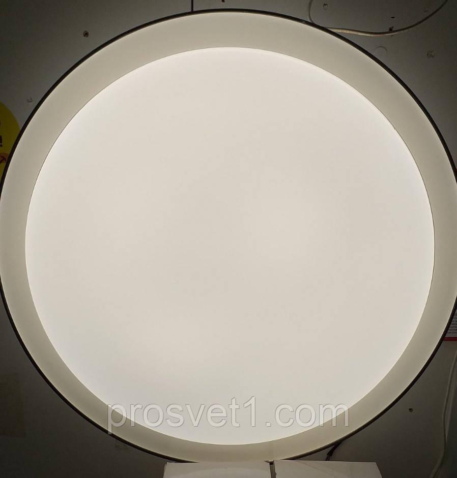 Светильник LED Smart R15-80 80W