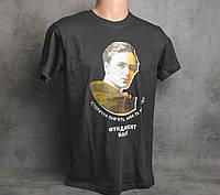 Футболка 'Тарас', футболка с украинской тематикой, патриотическая футболка, мужская футболка