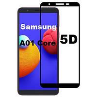 Защитное стекло 5D для Samsung Galaxy A01 Core (A013)
