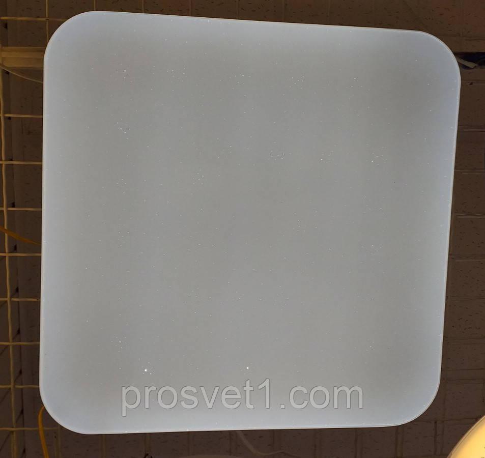 Світильник LED Smart S01-70 70W