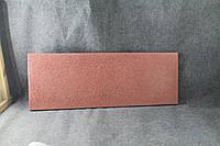 Філігрі кораловий 1158GK5dFISI133