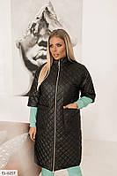 Женская легкая деми куртка черная стеганная батал в рукавом 3/4, фото 1