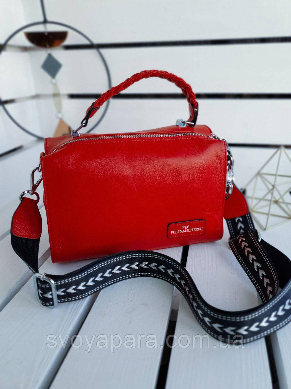 Кожаная женская сумка размером 26х16х12 см Красная (01266)