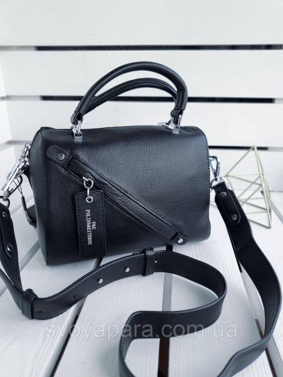 Кожаная женская сумка размером 23х18 см Черная (01259)