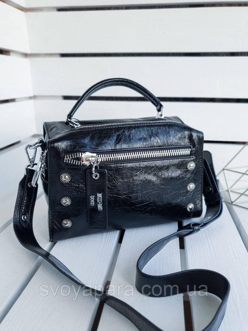 Кожаная женская сумка размером 26х18х12 см Черная (01256)