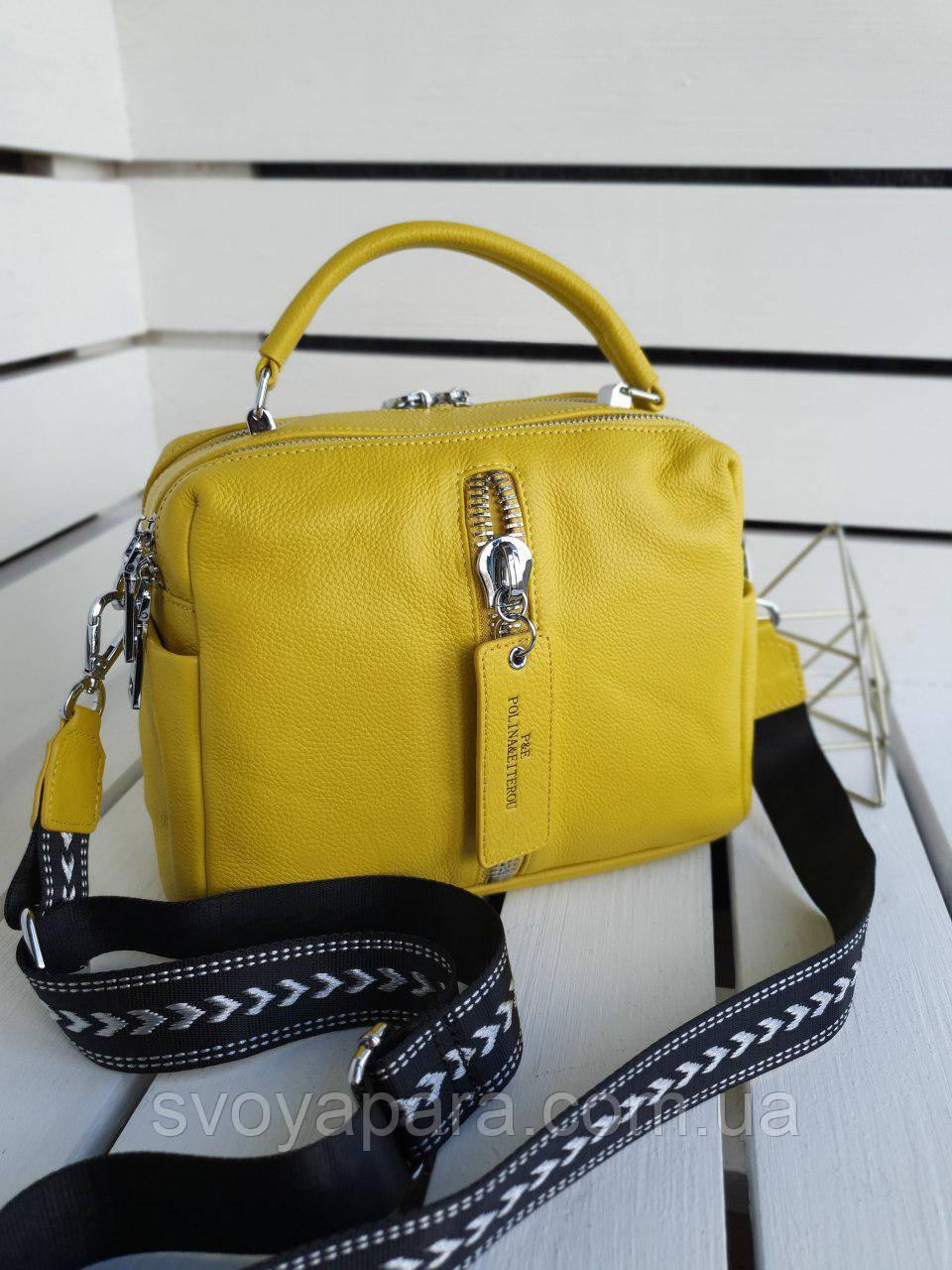 Кожаная женская сумка размером 26х20 см Желтая (01242)